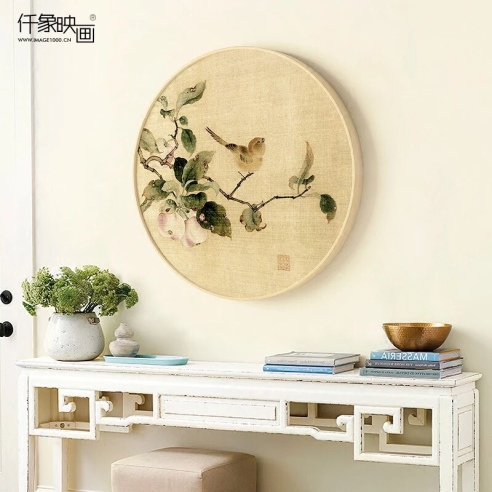 HOME STUFF | Heart sutra, the best of all sutras, now on your wall ...